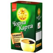 """Кофе молотый ЧЕРНАЯ КАРТА """"Темная обжарка"""", 225 г."""
