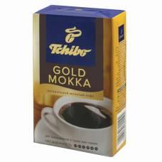 Кофе молотый Tchibo Gold Mokka, 250 г.