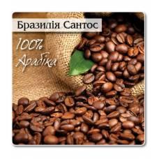 Кофе зерновой Арабика/Бразилия Сантос , 500 г.