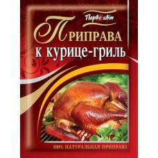 """Приправа """"Курица-гриль (без соли) """"Первоцвет"""", 1 кг"""