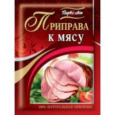 Приправа Первоцвет к мясу (без соли), 1 кг