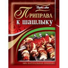 """Приправа к шашлыку (без соли) """"Первоцвет"""", 1 кг"""