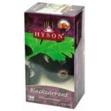 """Чай Hyson """"Черная смородина"""", 25 ф/п"""