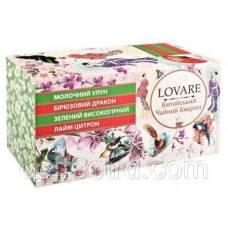 "Зеленый чай Lovare ""Китайский чайный квартет"", 25 пак."