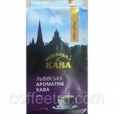 """Кофе молотый Віденська кава """"Львівська ароматна кава"""", 250 г"""