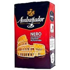 """Кофе молотый Ambassador """"Nеrо"""", 225г."""