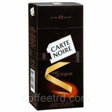 Кофе молотый Carte Noire Original, 250 г.