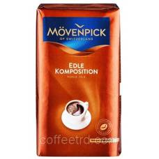 "Кофе молотый Movenpick ""Edle Komposition"", 500 г"