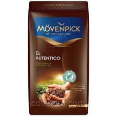 "Кофе молотый Movenpick ""El Autentico"", 500 г"