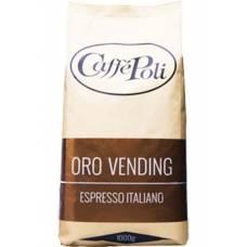 """Кофе зерновой POLI """"ORO VENDING"""", 1 кг."""