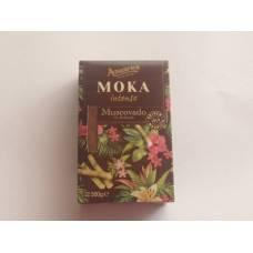 Сахар тростниковый 0.5 кг No Refinando MOKA intenso