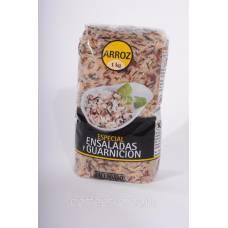 Рис Hacendado 1 кг